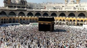 Paket Umroh Lailatul Qodar Ramadhan 2018