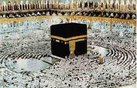 Paket Umroh Lailatul Qodar Ramadhan 2021